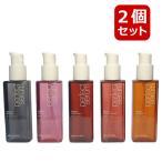 Miseen Scene ミジャンセン NEW パーフェクト セラム 80ml 1+1 選べる2個セット 5種類 トリートメント ヘアオイル ダメージケア 正規品 韓国コスメ