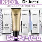 Dr.Jart+ ドクタージャルト  ビューティー バーム 4種類 ドクタージャルト bbクリーム  ドクタージャルト ビューティー バーム 韓国コスメ