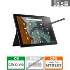 ASUS Chromebook Detachable CM3 (CM3000) CM3000DVA-HT0019 ミネラルグレー
