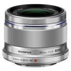 オリンパス 交換用レンズ マイクロフォーサーズ M.ZUIKO DIGITAL 25mm F1.8 シルバー