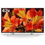 (長期無料保証/標準設置無料) ソニー 43V型 4K対応液晶テレビ BRAVIA(ブラビア)(android tv)(4Kチューナー別売) KJ-43X8500F