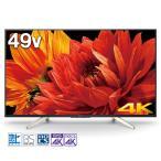 (長期無料保証/標準設置無料) ソニー 49V型 BS/CS 4Kチューナー内蔵液晶テレビ BRAVIA(ブラビア)(android tv) KJ-49X8500G
