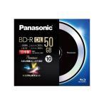 パナソニック 録画用BD-R LM-BR50L10BP ブラック