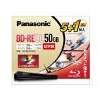 パナソニック 録画用BD-RE DL LM-BE50W6S