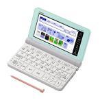 カシオ計算機 電子辞書 XD-SR4900GN グリーン