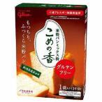 グリコ こめの香(グルテンフリー) コメノカオリ(グルテンフリー)900gX1