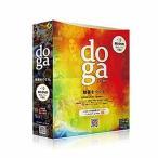 doga (ドーガ) ブルーレイ・DVD作成ソフト付属版 動画作成ソフト/ビデオ編集・フォトムービー作成・アニメーション作成・BD/DVD作成  ボッ