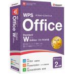 KINGSOFT ���ե������ե� WPS OFFICE STANDARD W EDITION CD-ROM��