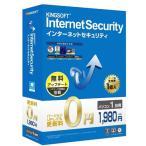 キングソフト KINGSOFT InternetSecurity 1台版