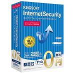 キングソフト KINGSOFT InternetSecurity 3台版