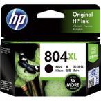 日本HP インクカートリッジ ブラック T6N12AA(HP804XL ブラック増量) ブラック