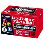 【アウトレット】ソニー 8ミリ テープ 3P6-12...