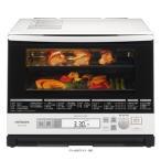 【長期無料保証】【アウトレット】日立 スチームオーブンレンジ MRO-SV1000(W) パールホワイト