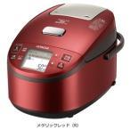 【長期無料保証】【アウトレット】日立 炊飯器 RZ-YV100M(R) メタリックレッド 炊飯容量:5.5合