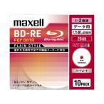 日立マクセル データ用BD�RE BE25PPLWPA.10S