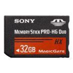 ソニー メモリースティック MS-HX32B 容量:32GB