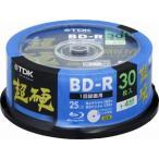 【アウトレット】TDK 録画用ブルーレイディスク BRV25HCPWB30PABK