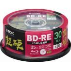 【アウトレット】TDK 録画用ブルーレイディスク BEV25HCPWA30PABK