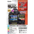 ケンコー 液晶保護フィルム(EOS1DXMK3用) KLP-CEOS1DXM3