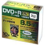 磁気研究所 データ用DVD+R DL HDD+R85HP10SC
