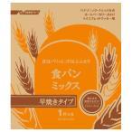 パナソニック 食パン早焼きコース用 1斤分 SD-MIX105A