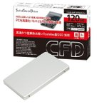 CFD販売 DIYドライブ CSSD-S6T120NMG1Q