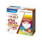 Verbatim DVD-RW VHW12NP20TV1