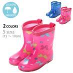 長靴 子供用 幼児用 レインブーツ かわいい レインシューズ 子供 ベビー キッズ 子供靴 雨靴 ながくつ ながぐつ ( 15~19 cm)