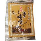 北の味噌小袋50g/ラーメンスープ/みそ使い切り タレ