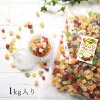 ドライフルーツ ミックス 6種 1kg ダイスカット 乾燥果実 業務用 人気です  ダイエット食品 健康  常温 *  備蓄 保存食