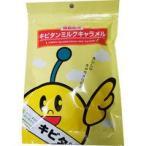 キビタンミルクキャラメル ご当地 福島限定  母の日 祝 きびたん 飴 キャンディ スイーツ