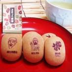 よかっぺ茨城ミルク小饅頭 メール便 ご当地 まんじゅう スイーツ 和菓子 ギフト お供え お盆 ハロウィン キャッシュレス バレンタイン