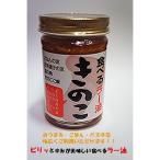 食べる ラー油 きのこ 170g 惣菜 ごはん おつまみ  常温 * キャッシュレス