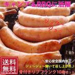 ■名称:ポークソーセージ(フランクフルト)100g×10本 ■原材料:豚肉 豚脂肪 結着材料 【でん粉加工食品(でん粉   植物油肪) ...