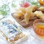生姜糖 150g×2袋 メール便 しょうが糖 ドライフルーツ ドライジンジャー  乾燥 ショウガ