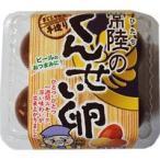 燻製たまご 4個入×3パック セット 茨城  燻製卵 くんせい玉子  常温 * つまみ キャッシュレス おつまみセット