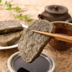 凍みもち 4個 メール便 訳あり凍餅 福島 ギフト  福島の伝統の味 草もち 凍み餅 乾物 保存食 shimimochi  母の日 ホワイトデー