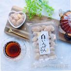 甘納豆 白いんげん甘納豆 メール便 ギフト 人気 スイーツ  豆菓子 土産   母の日