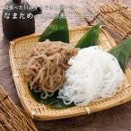 糸こんにゃく しらたき/白滝/蒟蒻  ダイエット食品 /