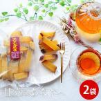 甘納豆 さつまいも甘納糖 230g ×2個 メール便 甘納豆 菓子 ギフト プレゼント サツマイモ 芋 人気 スイーツ お年賀 冬ギフト