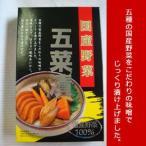 五菜漬 漬け物 醤油漬 人気 通販  / お歳暮