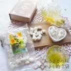 たんきり飴 飴 250g メール便 スイーツ キャンディ あめ   キャッシュレス ホワイトデー 昭和 レトロ
