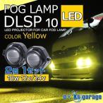 フォグランプ LED led 2個セット 3000k イエロー光