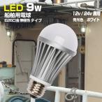 LED ┼┼╡х E26 9w ┴е═╤ ║ю╢╚┼Ї ╝╝╞т┼Ї ╜╕╡√┼Їд╦ 24v 12v ╖є═╤ ╚п╕ў┐з ╟Є/└─ ╠╡╢╦└н ╦╔┼й е╬еде║еье╣