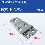 е╥еєе╕ SUS316 е╣е╞еєеье╣ 5╖ъ