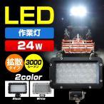 作業灯 ワークライト デッキライト LED led