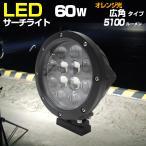 ┴е е╡б╝е┴ещеде╚ LED 60w екеьеєе╕ 24v 12v ╖є═╤ ╣н│╤е┐еде╫ ╦╔┐х е▄б╝е╚д╬┴░╛╚┼Ї 450m╛╚╝═