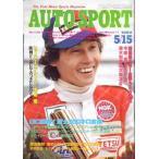 オートスポーツ1982/05/15号 欧州F2 中嶋悟2位