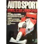 モータースポーツジャパンの画像