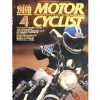 別冊モーターサイクリスト 1994/04 今こそホンダCT